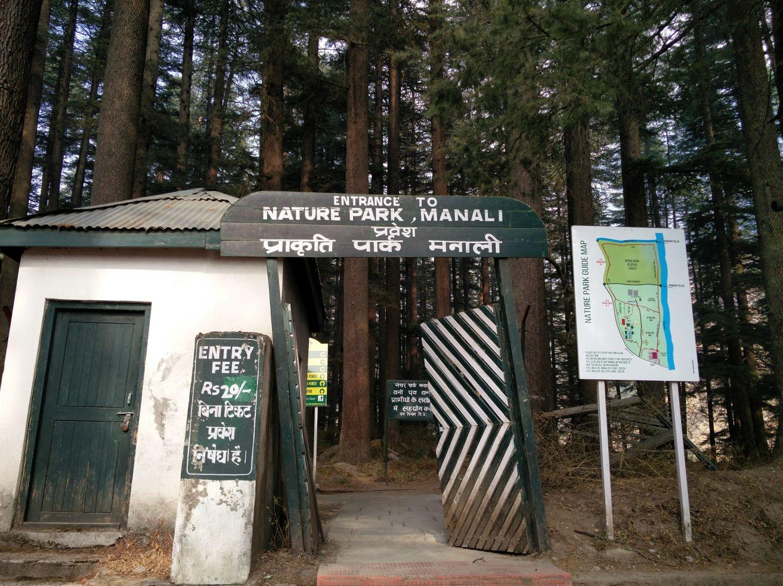 Van Vihar, Manali