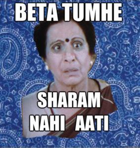 Sharma ji ka ladka